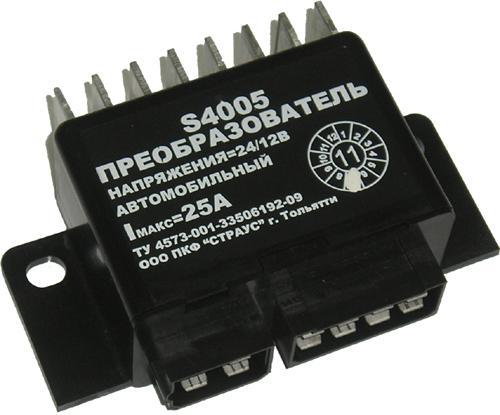 преобразователи напряжения S4005
