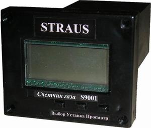 Счетчик расхода газа S9001