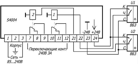 Схема подключения источника