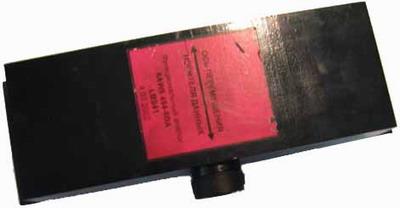 Блок чтения, записи S6800-31