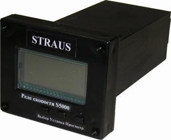 Реле контроля скорости вращения S5000