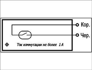 схема подключения поплавкового датчика уровня